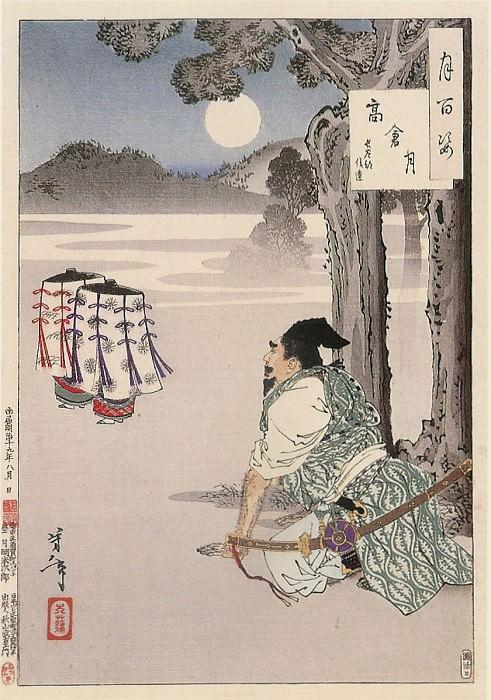 062 Takakura Moon Takakura no tsuki. Yoshitoshi