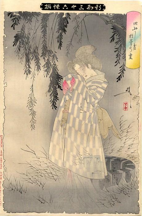 pic04057. Yoshitoshi