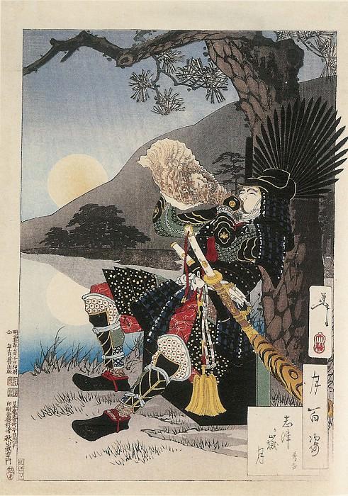 061 Shizu Peak Moon Shizugatake no tsuki. Yoshitoshi