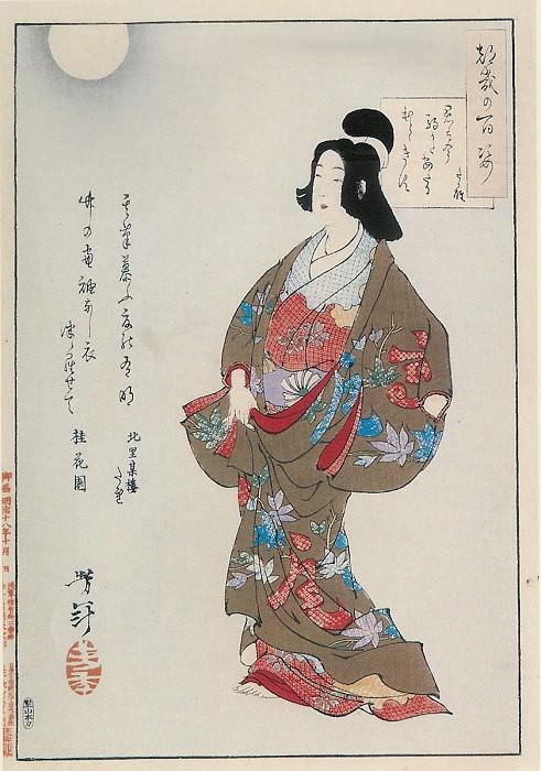 096 The Coutesan Takao. Yoshitoshi
