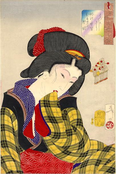 pic01534. Yoshitoshi