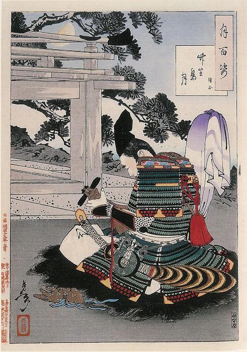063 Chikubushima Moon Chikubushima no tsuki. Yoshitoshi