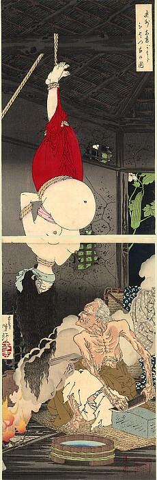 pic04131. Yoshitoshi