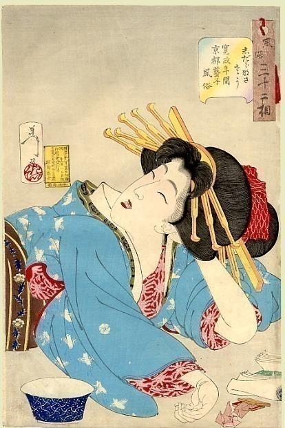 pic04041. Yoshitoshi