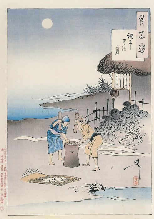 076 Chofu Village Mooon Chofu sato no tsuki. Yoshitoshi