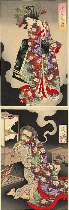 pic01622. Yoshitoshi
