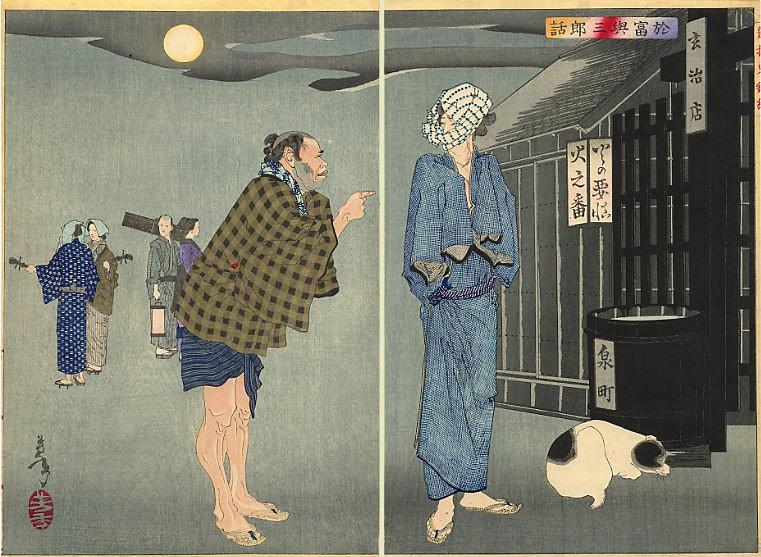 pic04102. Yoshitoshi