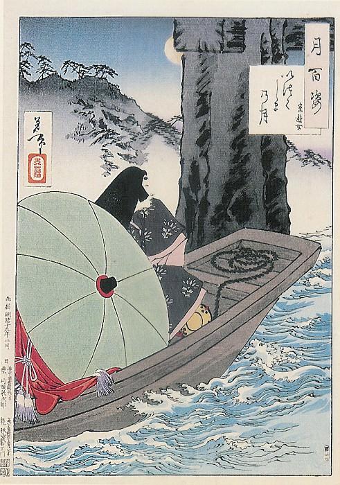 097 Itsukshma Moon Itsukshma no tsuki. Yoshitoshi