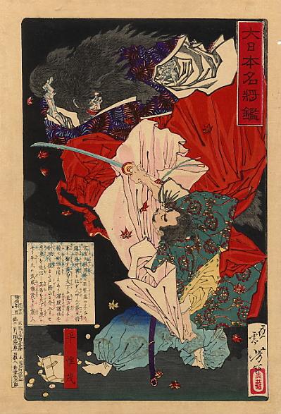 pic01565. Yoshitoshi