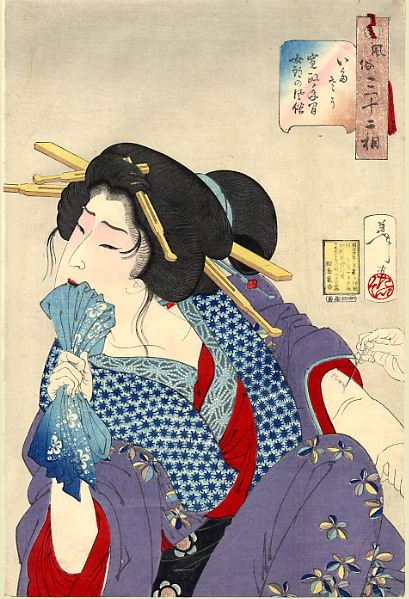 pic04045. Yoshitoshi