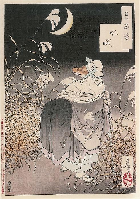 040 The Cry of the Fox Konkai. Yoshitoshi
