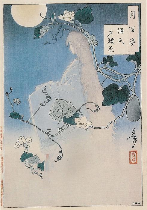 003 THe Yugao Chapter From The Tale Of Genji Genji yugao no maki. Yoshitoshi