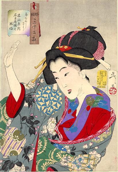 pic01532. Yoshitoshi