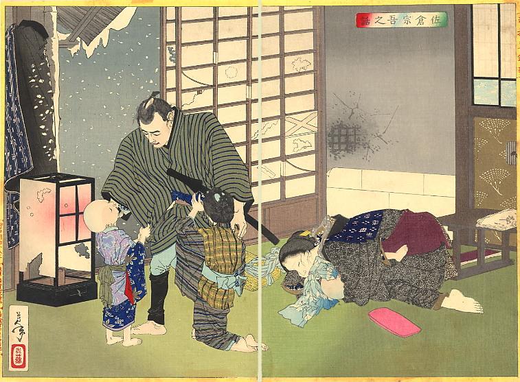 pic01596. Yoshitoshi