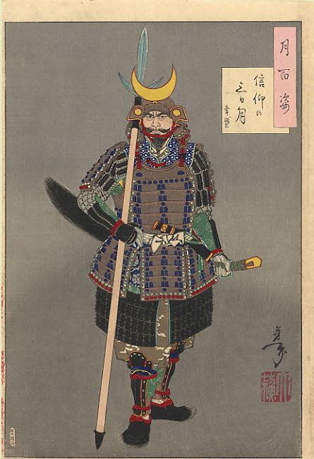 pic01628. Yoshitoshi