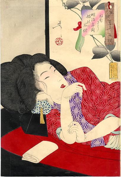 pic04043. Yoshitoshi