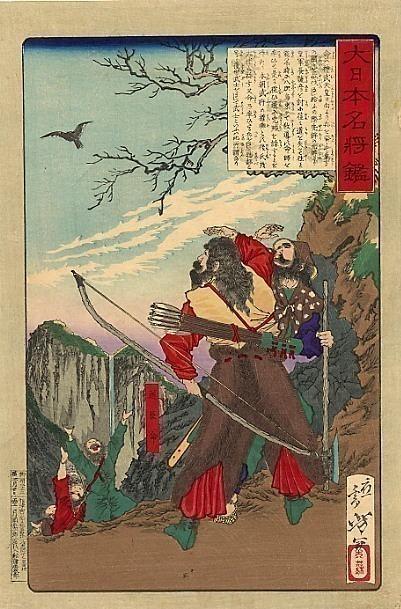 pic01563. Yoshitoshi
