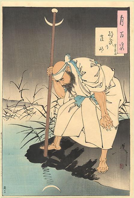 pic01584. Yoshitoshi