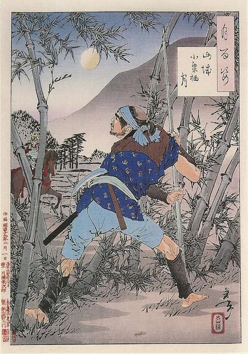 041 The Moon Of Ogurusu In Yamashiro Yamashiro ogurusu no tsuki. Yoshitoshi