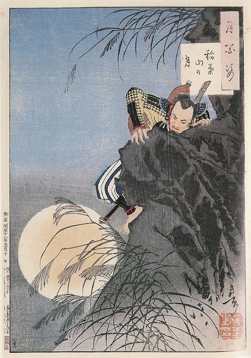 051 Inaba Mountain Moon Inabayama no tsuki. Yoshitoshi