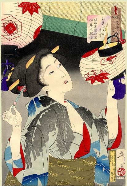 pic04047. Yoshitoshi