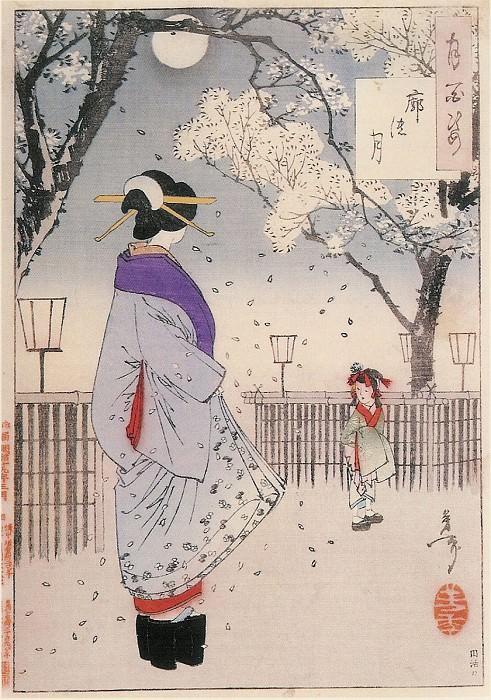 094 Moon of the Pleasure Quarters. Yoshitoshi