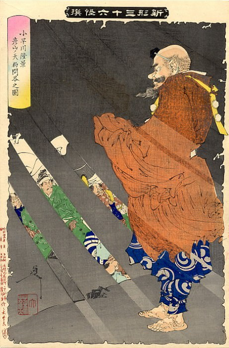 pic01555. Yoshitoshi