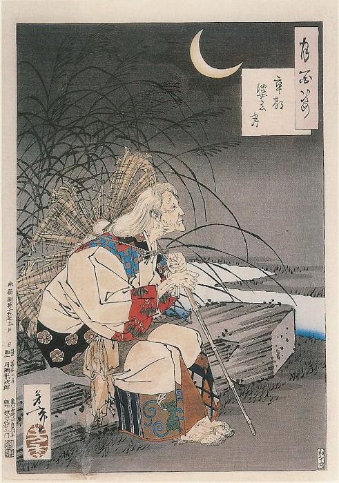 010 Grave Marker Moon Sotoba no tsuki. Yoshitoshi