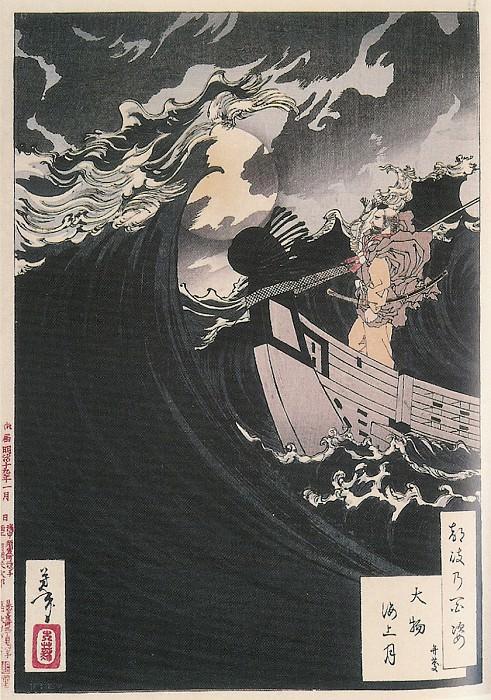 069 Moon Above The Sea At Daimotsu Bay Daimotsu kaijo no tsuki. Yoshitoshi