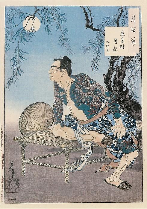 039 The Village of the Shi Clan On a Moonlit Night Shikason tsukiyo. Yoshitoshi