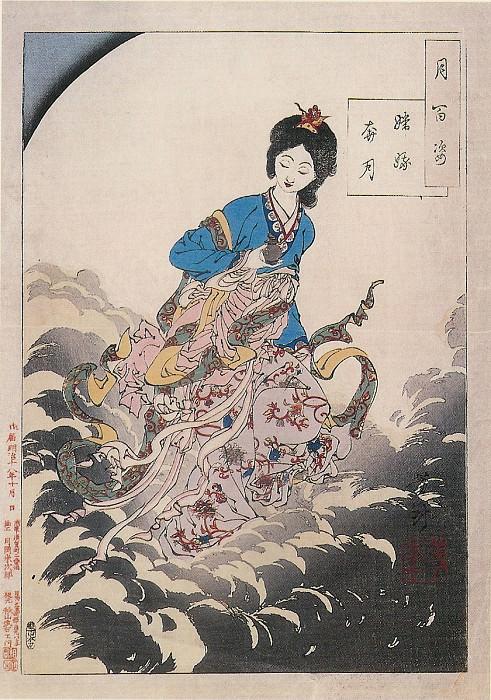 019 Chang E Flees to the Moon Joga hogetsu tsuki. Yoshitoshi
