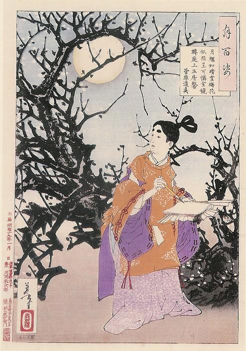 029 Michizane Composes a Poem by Moonlight. Yoshitoshi
