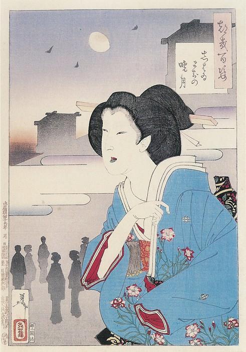 100 Theater District Dawn Moon Shibaimachi no akatsuki. Yoshitoshi