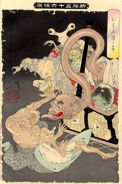 pic01559. Yoshitoshi