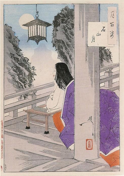 020 Ishiyama Moon Ishiyama no tsuki. Yoshitoshi