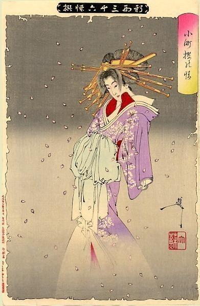 pic04030. Yoshitoshi