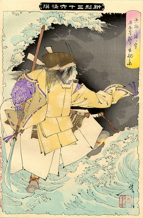 pic04064. Yoshitoshi
