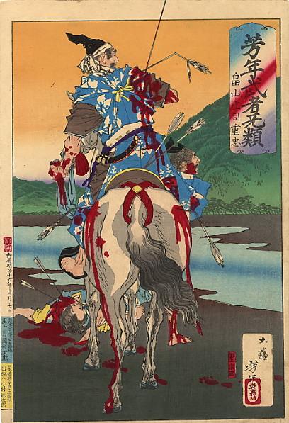 pic04077. Yoshitoshi