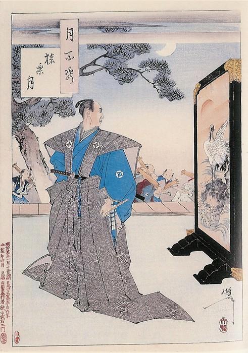 080 Monkey Music Moon Sarugalu no tsuki. Yoshitoshi