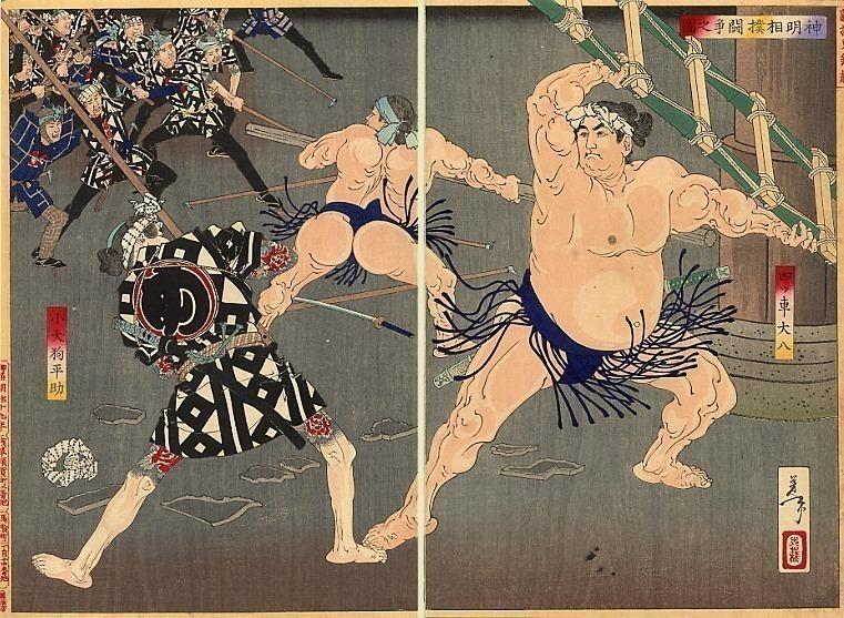 pic01514. Yoshitoshi