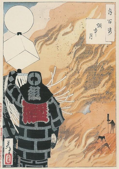 089 Moon and Smoke. Yoshitoshi