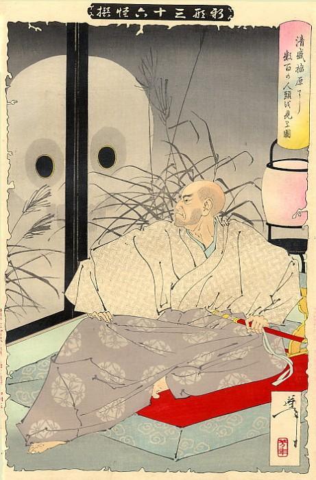 pic01549. Yoshitoshi