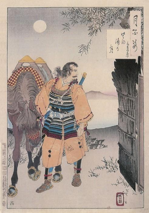 066 Katata Bay Moon Katadaura no tsuki. Yoshitoshi