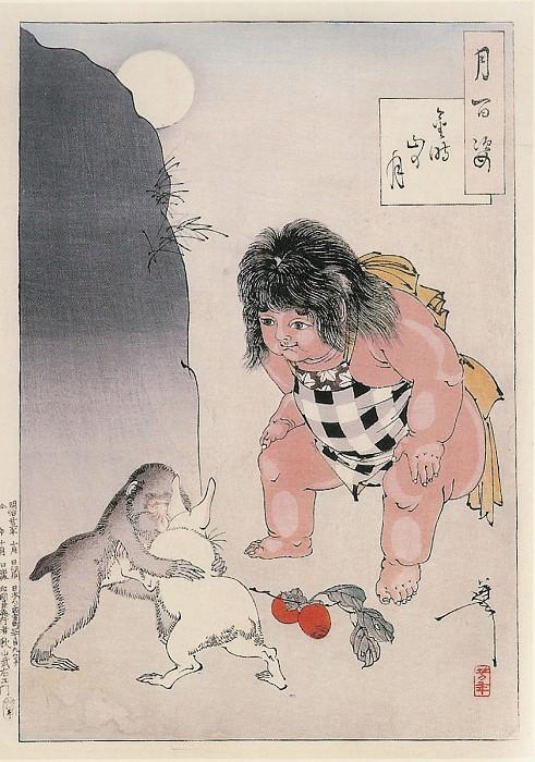 038 Moon Of Kintokis Mountain Kintokiyama no tsuki. Yoshitoshi