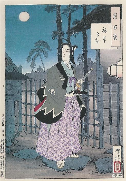 088 The Gion Dostrict Gionmachi. Yoshitoshi