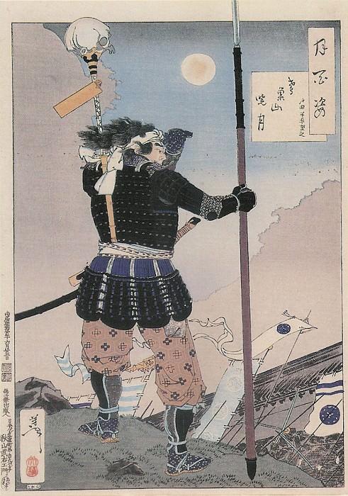 068 Mount Tobisu Dawn Moon Tobisuya ma gyogetsu. Yoshitoshi