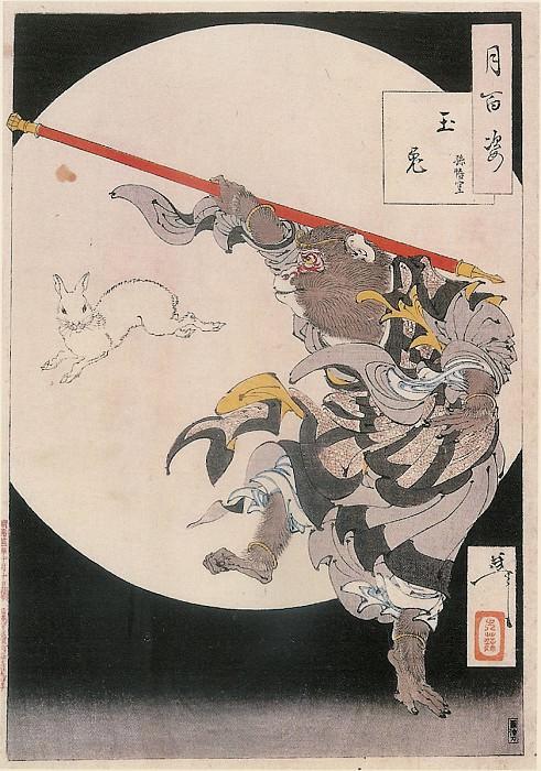 031 Jade Rabbit Gyokuto. Yoshitoshi