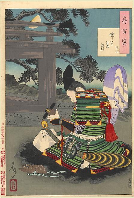 pic04086. Yoshitoshi