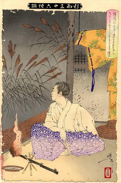 pic04061. Yoshitoshi