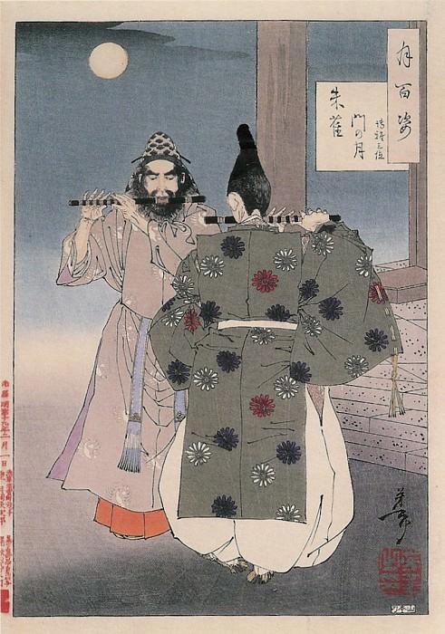 016 Suzaku Gate Moon Suzakumon no tsuki. Yoshitoshi